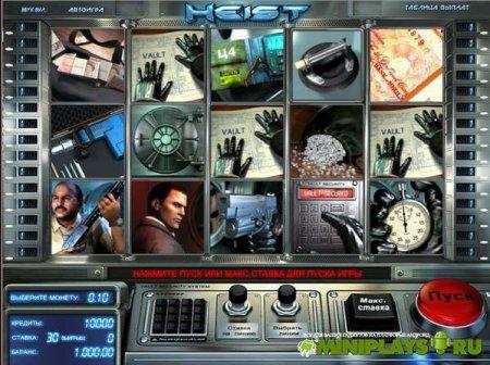 Замечательный игровой автомат про ограбление банка