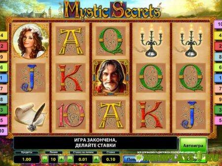 Mystic Secret – онлайн игровой автомат для любителей магии