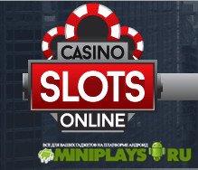 Как обыграть казино на примере онлайн казино