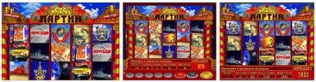 Казино Вулкан представляет самый ностальгический автомат в казино