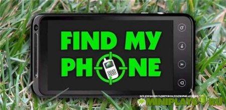 Найди мой телефон / Find My Android Phone! Premium