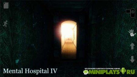 Mental Hospital IV