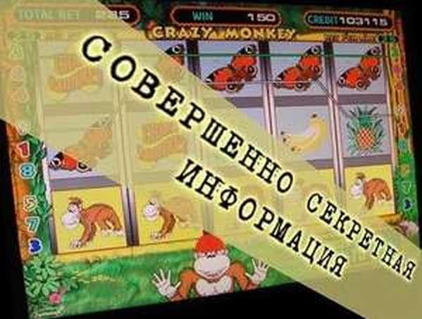 Игровой автомат чукча играть на деньги