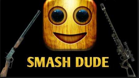 Обзор игры Smash Dude