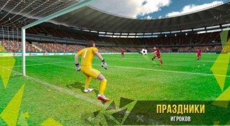 Обзор игры Soccer Star 2017 World Legend на андроид v.3.7.0
