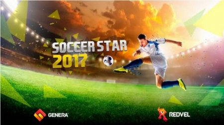 Обзор игры Soccer Star 2017 World Legend на андроид v.3.7.0