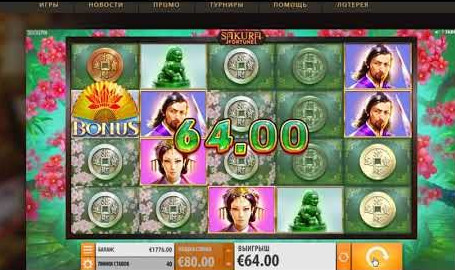 vulcan-kazino-slots com