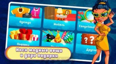 Обзор игры Аватария