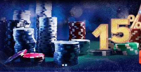 Чем удивит игроков казино Вулкан Платинум