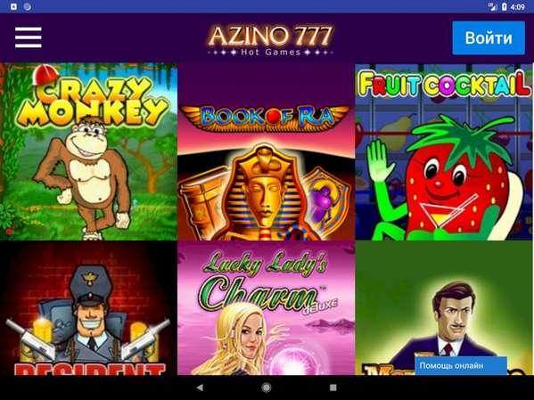 7 7 7 Azino Три Топора – первые отзывы, рабочие зеркала и автоматы клуба