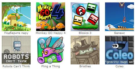 Новые логические и интересные игры онлайн марио гонки бесплатно онлайн